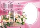 Vieno lapo kalendorius